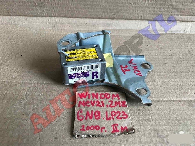 Датчик airbag Toyota Windom MCV21 2MZFE 2000г. правый (б/у)