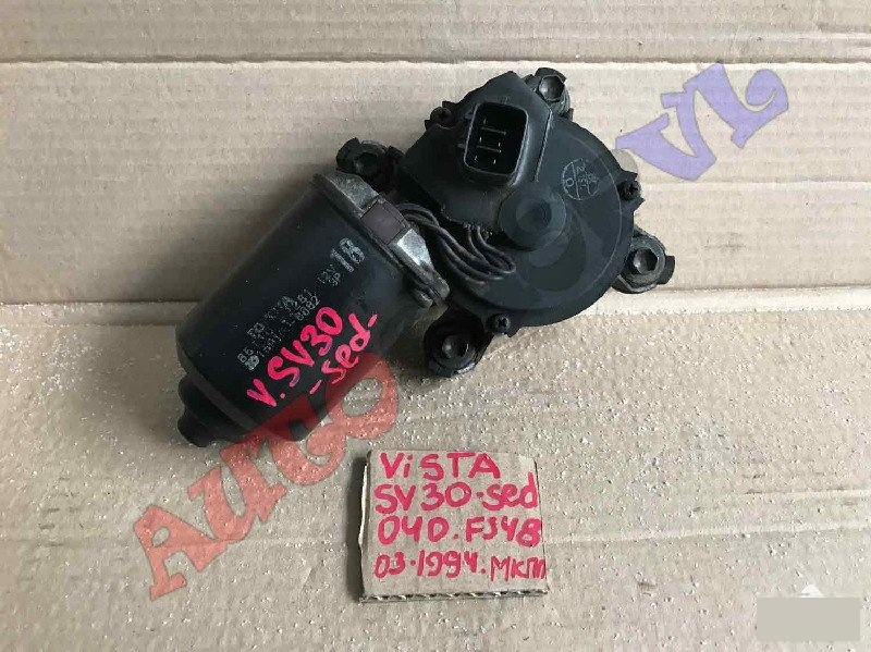 Мотор дворников Toyota Vista SV30 передний (б/у)