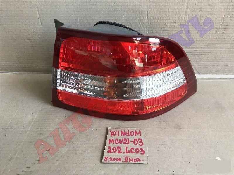 Стоп-сигнал Toyota Windom MCV21 2MZFE 2000г. задний правый (б/у)