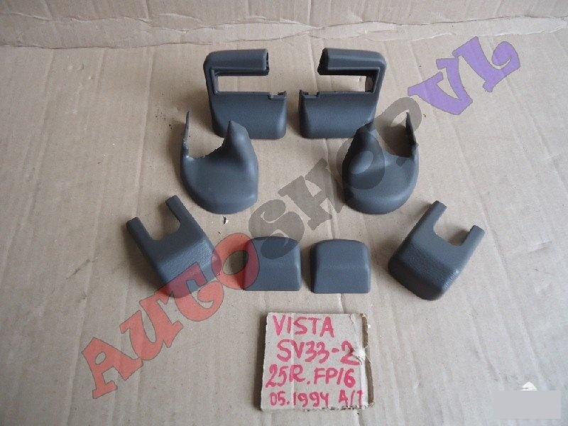 Пластик сидений Toyota Vista SV30 (б/у)