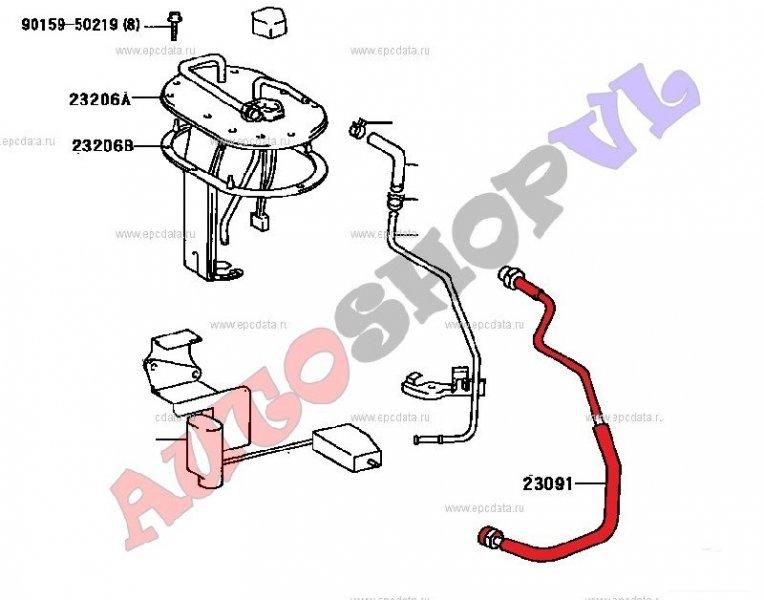 Шланг топливный Toyota Camry SV40 4SFE (б/у)
