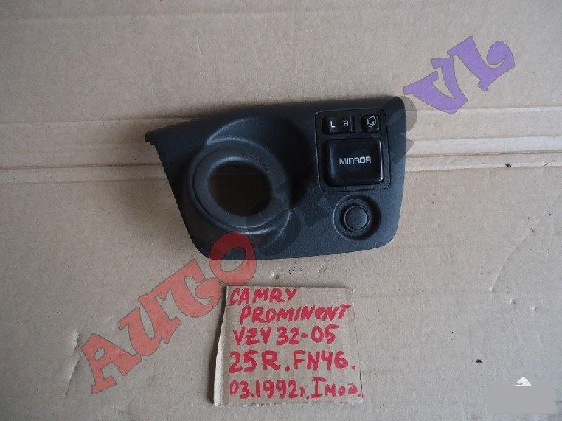 Блок управления зеркалами Toyota Camry Prominent VZV33 (б/у)