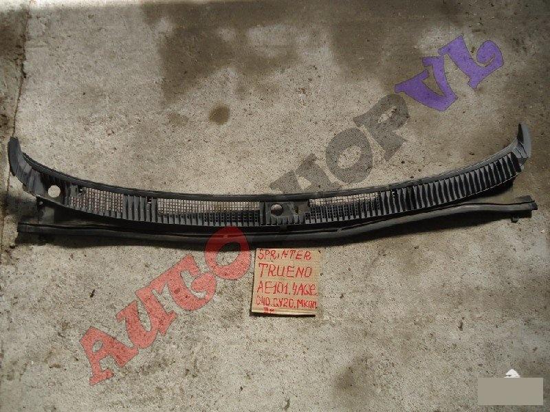 Решетка под дворники Toyota Sprinter Trueno AE101 (б/у)