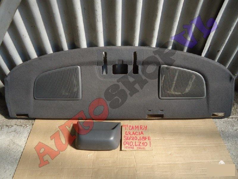 Полка багажника Toyota Camry Gracia SXV20 (б/у)