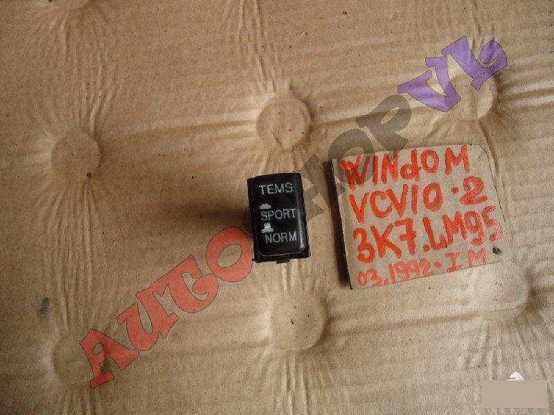 Кнопка управления подвеской Toyota Windom VCV10 3VZFE 1991 (б/у)