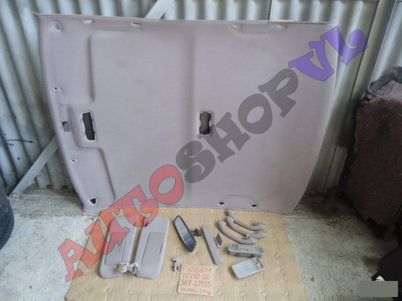 Обшивка потолка Toyota Windom VCV10 3VZFE (б/у)