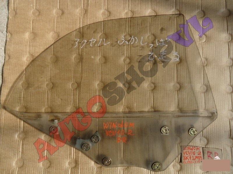 Стекло двери Toyota Windom VCV11 заднее правое (б/у)