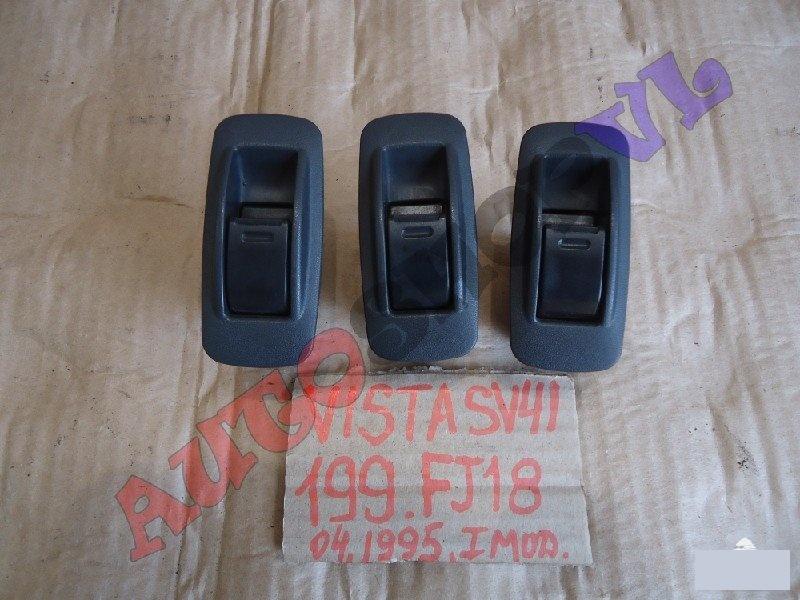 Кнопка стеклоподъемника Toyota Vista SV40 (б/у)