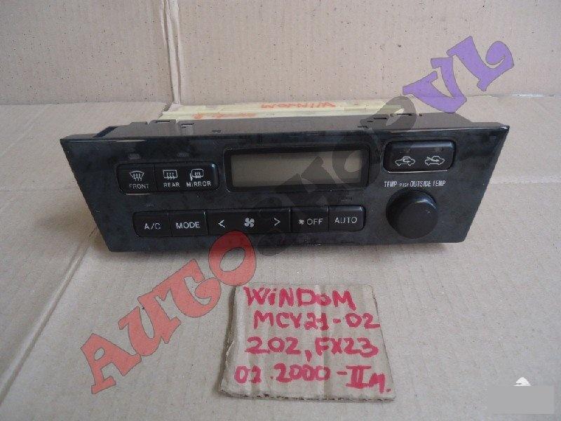 Блок управления климат-контролем Toyota Windom MCV21 2MZFE 2000г. (б/у)
