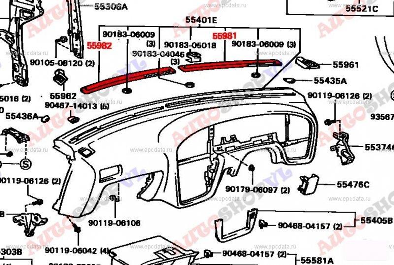 Решетка в панель приборов Toyota Vista SV30 (б/у)