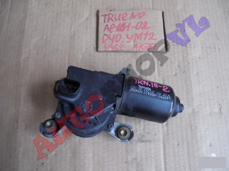 Мотор дворников Toyota Sprinter Trueno AE111 4AGE передний (б/у)