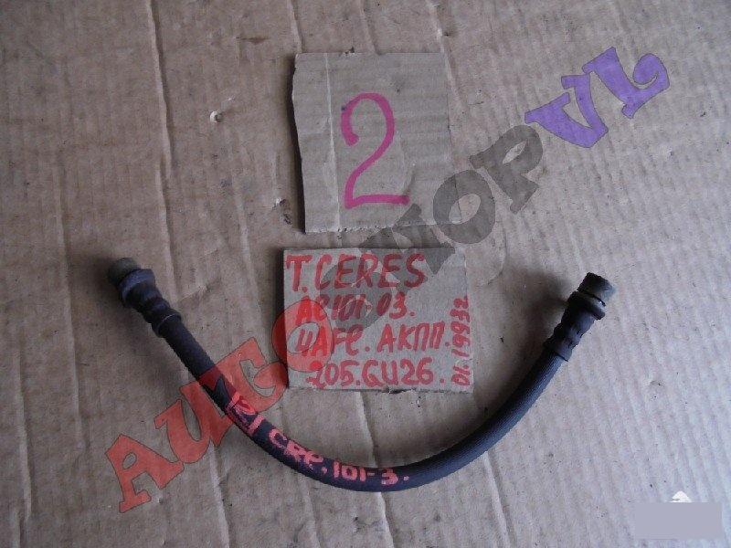 Шланг тормозной Toyota Corolla Ceres AE101 задний правый (б/у)