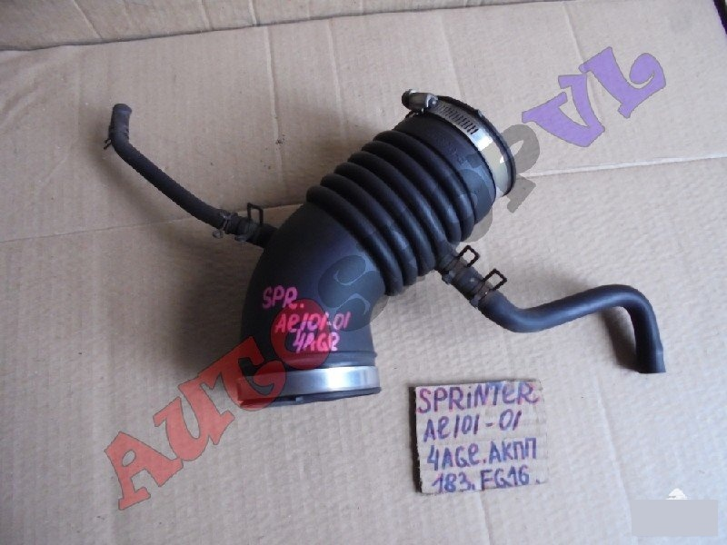 Гофра воздушного фильтра Toyota Sprinter AE101 4AGE (б/у)