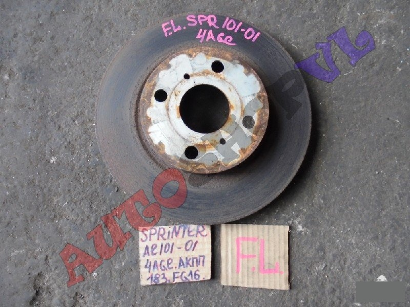 Тормозной диск Toyota Sprinter AE101 4AGE передний левый (б/у)