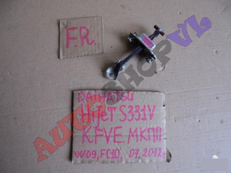 Ограничитель двери Daihatsu Hijet Cargo S331V KFVE 07.2012г. передний правый (б/у)