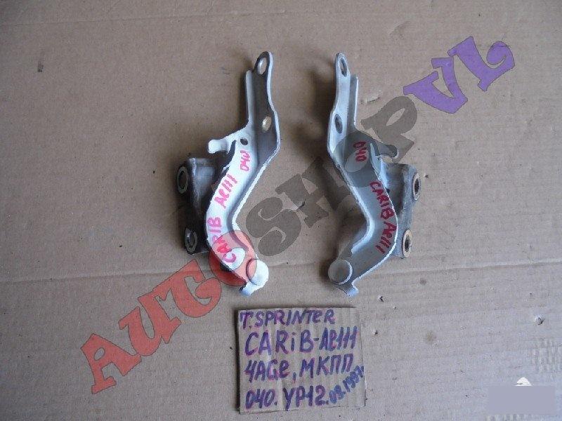 Петля капота Toyota Sprinter Carib AE111 4AGE 09.1997г. (б/у)