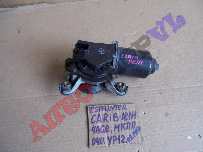 Мотор дворников Toyota Sprinter Carib AE111 4AGE передний (б/у)
