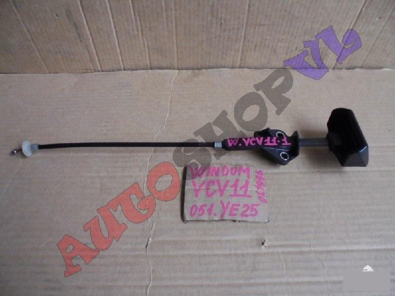 Ручка ручника Toyota Windom VCV11 (б/у)