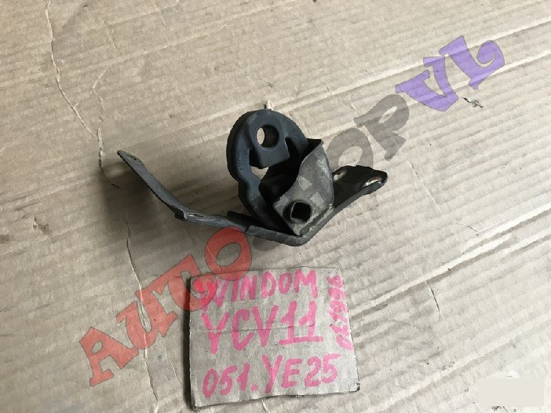 Подушка глушителя Toyota Windom VCV11 (б/у)