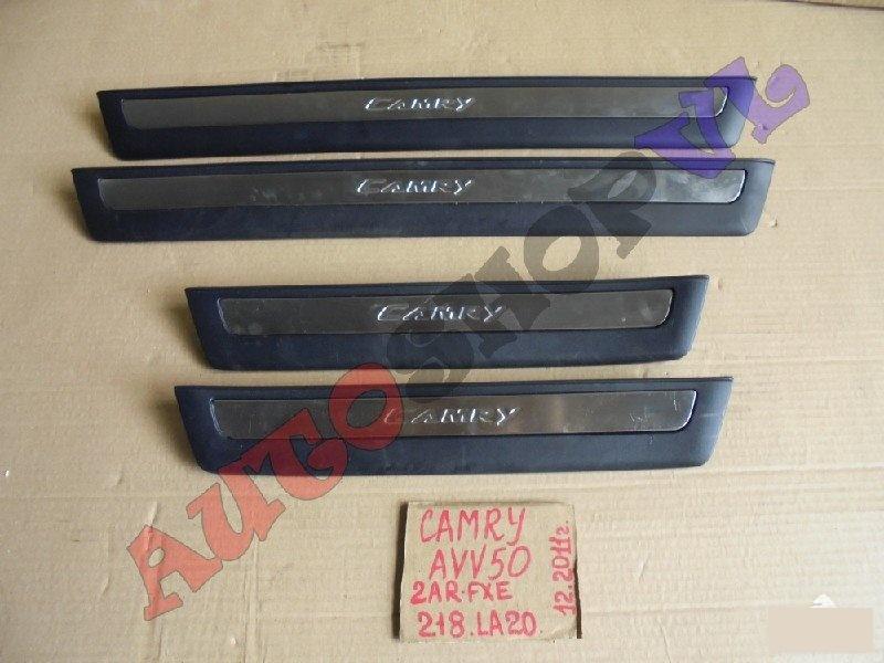Порожек пластиковый Toyota Camry AVV50 2ARFXE 12.2011г. (б/у)