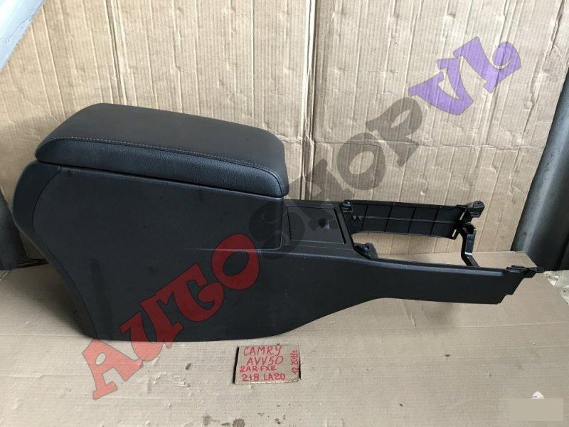 Бардачок между сиденьями Toyota Camry AVV50 2ARFXE 12.2011г. (б/у)