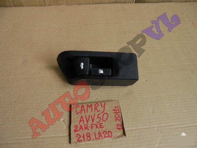 Ручка открывания бензобака Toyota Camry AVV50 2ARFXE 12.2011г. (б/у)