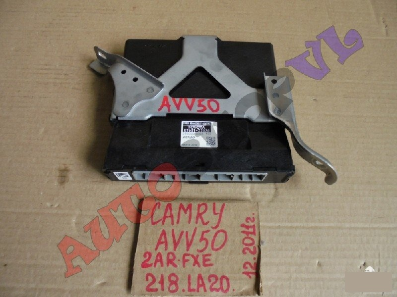 Электронный блок Toyota Camry AVV50 2ARFXE 12.2011г. (б/у)