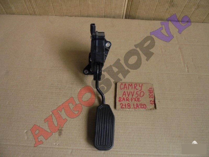 Педаль подачи топлива Toyota Camry AVV50 2ARFXE 12.2011г. (б/у)