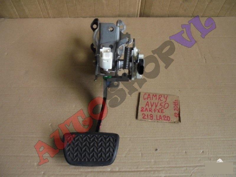 Педаль тормоза Toyota Camry AVV50 2ARFXE 12.2011г. (б/у)