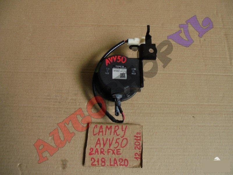 Сигнал звуковой Toyota Camry AVV50 2ARFXE 12.2011г. (б/у)