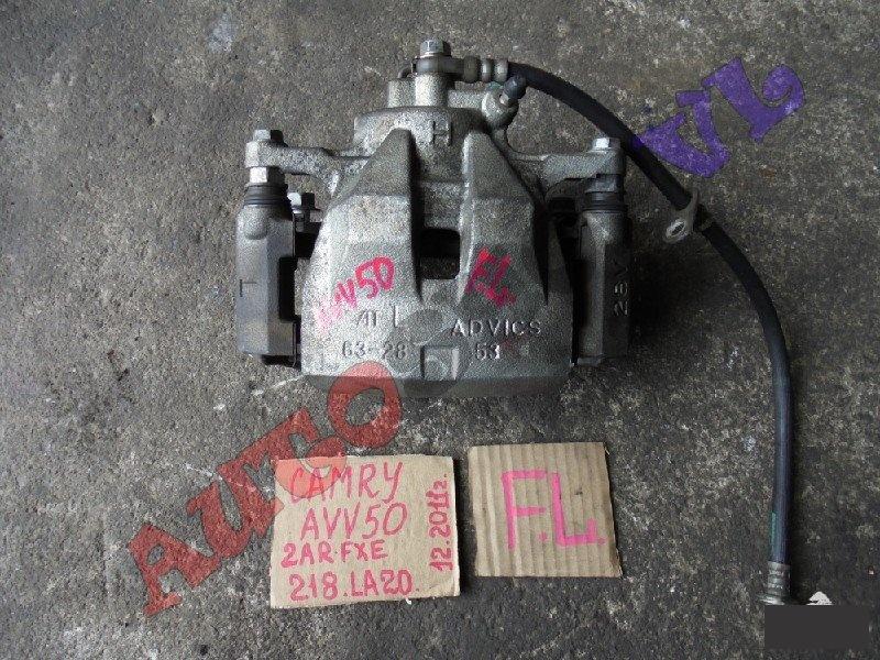 Суппорт Toyota Camry AVV50 2ARFXE 12.2011г. передний левый (б/у)