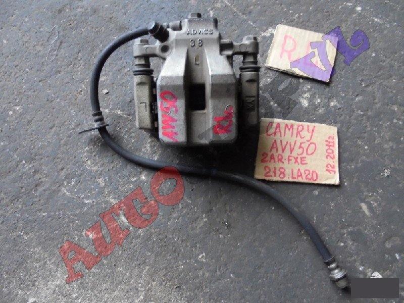 Суппорт Toyota Camry AVV50 2ARFXE 12.2011г. задний левый (б/у)