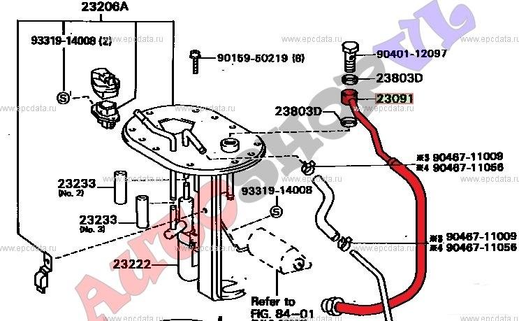 Шланг топливный Toyota Vista SV35 3SFE (б/у)