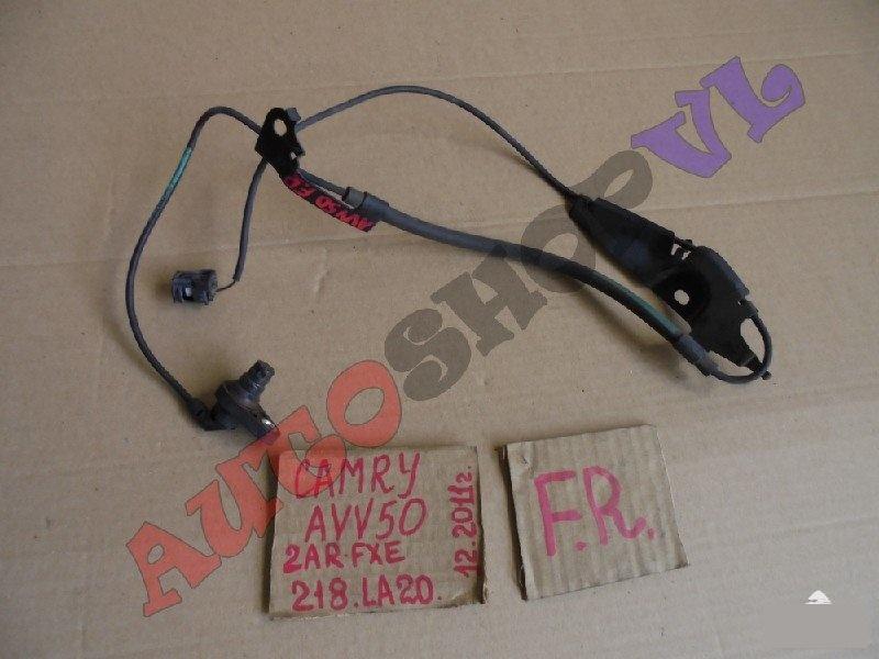 Датчик abs Toyota Camry AVV50 2ARFXE 12.2011г. передний правый (б/у)