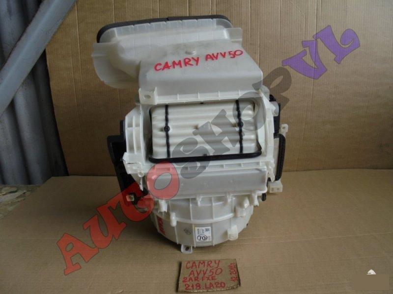 Мотор печки Toyota Camry AVV50 2ARFXE 12.2011г. (б/у)
