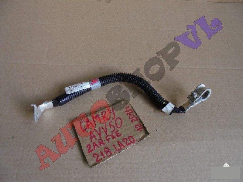 Клемма Toyota Camry AVV50 2ARFXE 12.2011г. (б/у)