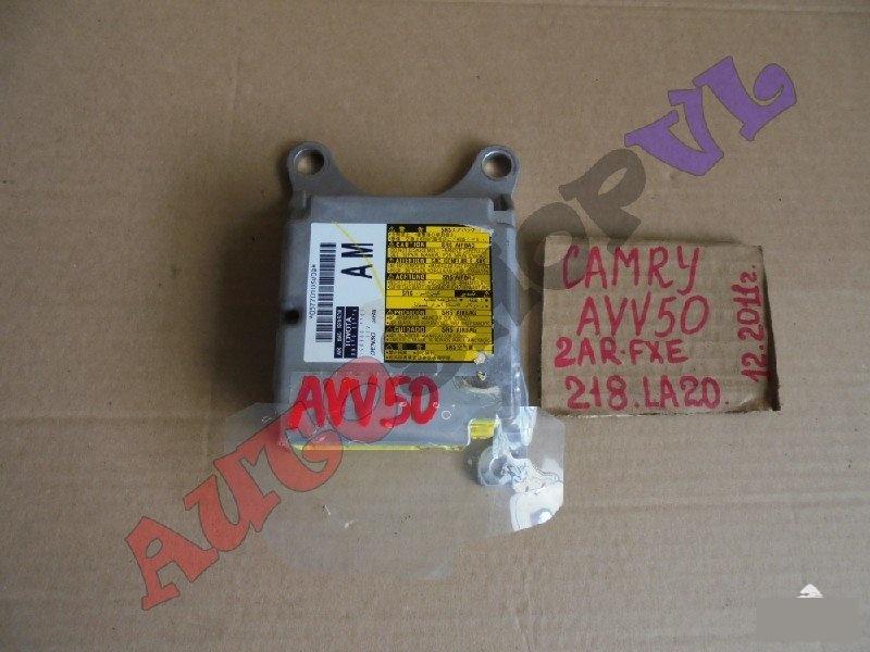 Блок управления airbag Toyota Camry AVV50 2ARFXE 12.2011г. (б/у)
