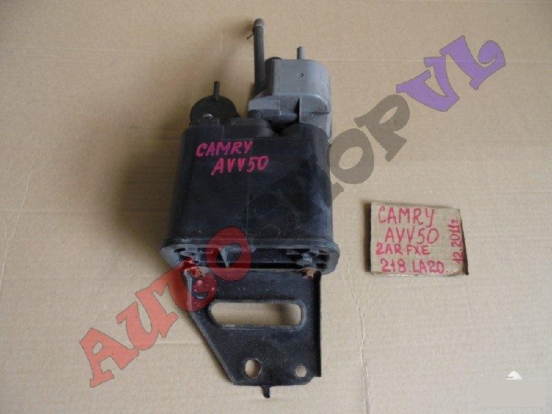 Фильтр паров топлива Toyota Camry AVV50 2ARFXE 12.2011г. (б/у)