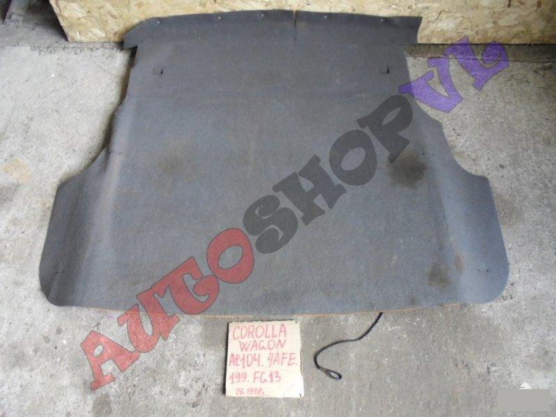 Коврик багажника Toyota Corolla Wagon AE104 4AFE 06.1998г. (б/у)