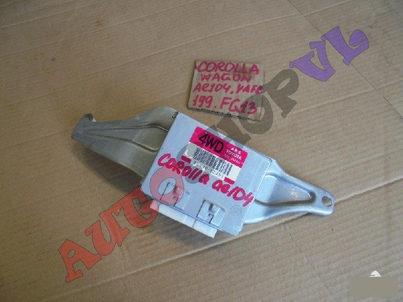Блок управления abs Toyota Corolla Wagon AE104 4AFE (б/у)