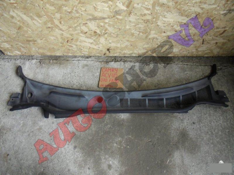 Решетка под дворники Toyota Camry ACV40 2AZFE 02.2006г. (б/у)