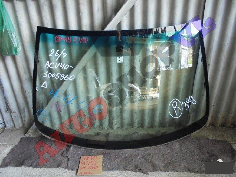 Лобовое стекло Toyota Camry ACV40 2AZFE 02.2006г. (б/у)