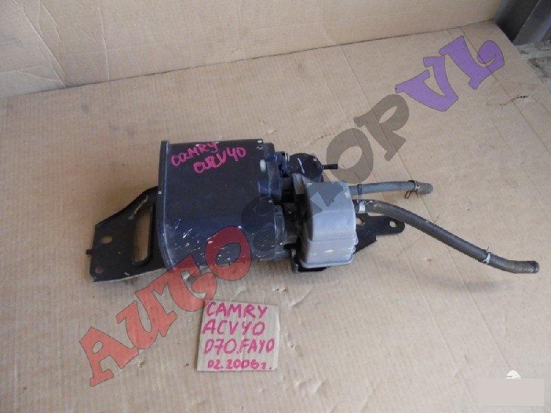 Фильтр паров топлива Toyota Camry ACV40 2AZFE 02.2006г. (б/у)