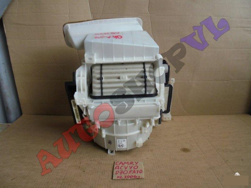 Мотор печки Toyota Camry ACV40 2AZFE 02.2006г. (б/у)