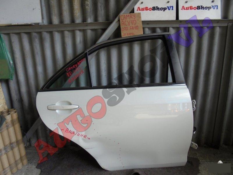 Дверь Toyota Camry ACV40 2AZFE 02.2006г. задняя правая (б/у)