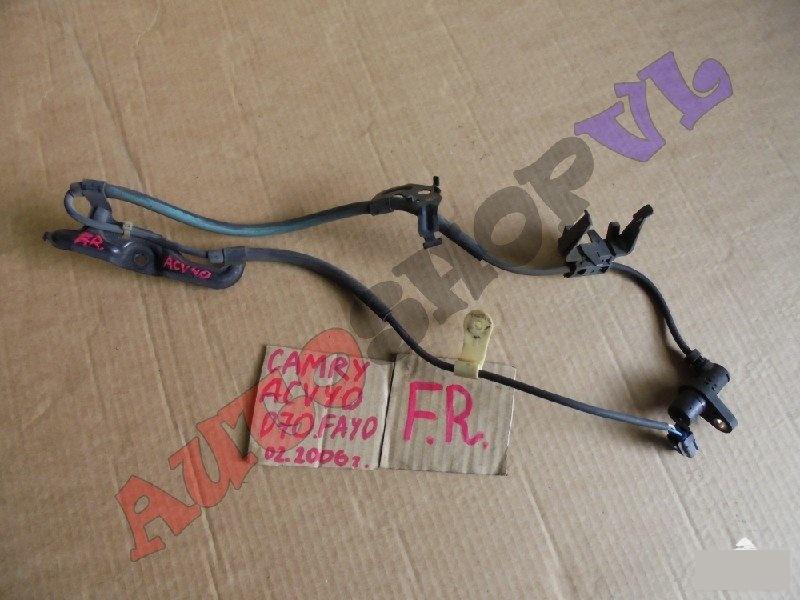 Датчик abs Toyota Camry ACV40 2AZFE 02.2006г. передний правый (б/у)