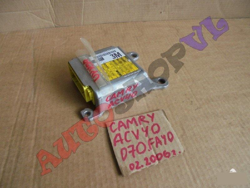Блок управления airbag Toyota Camry ACV40 2AZFE 02.2006г. (б/у)