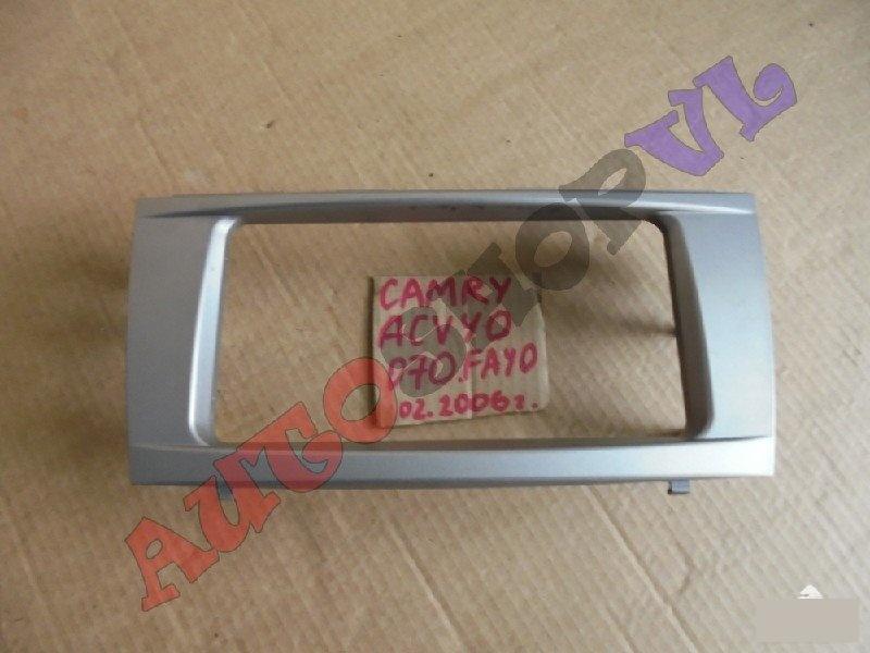 Консоль магнитофона Toyota Camry ACV40 2AZFE 02.2006г. (б/у)