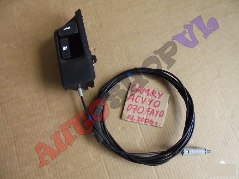 Ручка открывания бензобака Toyota Camry ACV40 2AZFE 02.2006г. (б/у)