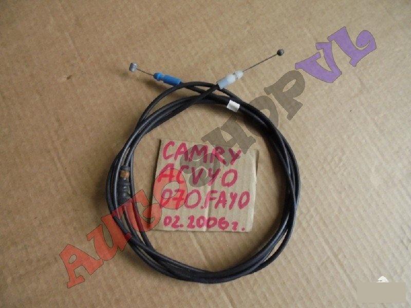 Тросик замка капота Toyota Camry ACV40 2AZFE 02.2006г. (б/у)